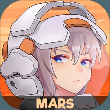 火星零号计划