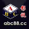 abc影视 免费版