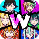 恶狼游戏 v1.0 安卓版
