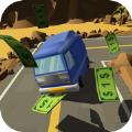 危险的高速公路(Dangerous highway)