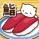 猫咪偷吃寿司 v1.2 安卓版