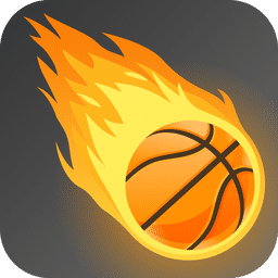 指尖篮球 最新版