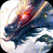 神域永恒之异兽传说 V1.1.7 安卓版