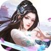 神梦圣君 V2.3.0 无限资源版