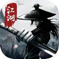 血染江湖 v1.0 安卓版