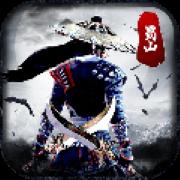 蜀山剑侠之永远孤独 V1.0.0 安卓版