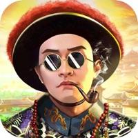 极品风流皇帝 V1.0 苹果版