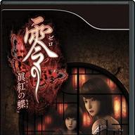 零真红之蝶游戏下载-零真红之蝶安卓版下载