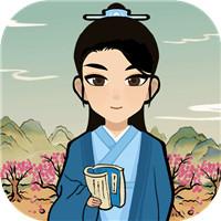 江南人生 V1.0 苹果版