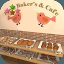 逃离新鲜面包店 v1.0.4 安卓版