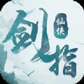 剑指仙侠 V1.0 无限元宝版