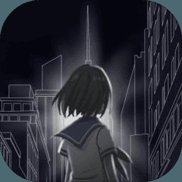 异次元初章 v1.2.2 安卓版