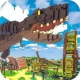 神秘传奇恐龙世界 V1.6 联机版