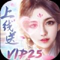 隋唐情缘 V1.0 安卓版