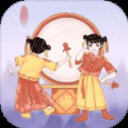 舞龙大师 V1.0.0.3 安卓版