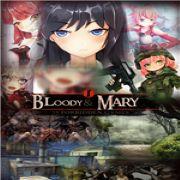 血腥玛丽 V1.4 安卓版