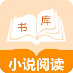翠微居小说网 账号共享版