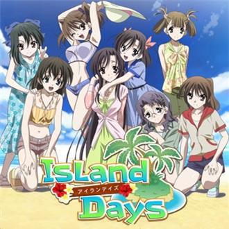 海岛之日 手机移植版