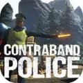 边境缉私警察 V1.0 中文版