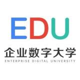 企业数字大学 在线学习