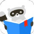 书香暖玉免费阅读小说 会员小说解锁版