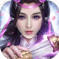 仙剑新世界 V1.0 无限资源版