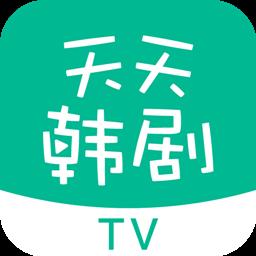 天天韩剧TV 苹果版