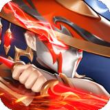 光明冒险团无限解锁版-光明冒险团手游最新版下载