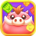 猪猪爱消消 V1.0.0 bt版