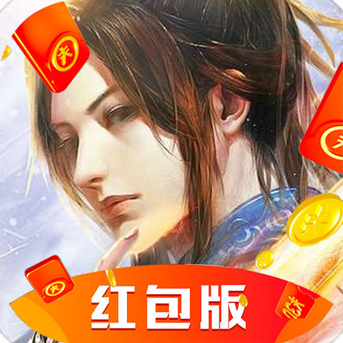 古剑九州 红包版