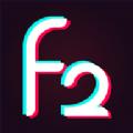 f2d 二维码分享版