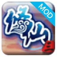 修仙炼妖传 V6.0.0 技能解锁版