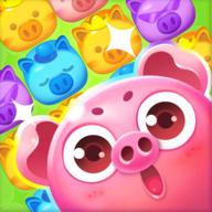 欢乐猪猪消 v1.0 红包版