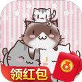 开心猫舍 V1.0 最新红包版