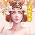剑影长歌行 v1.3 安卓版