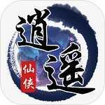 逍遥仙侠无限元宝版下载-逍遥仙侠上线送vip手游下载v1.3