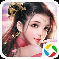 轩辕飞仙 v1.3 安卓版