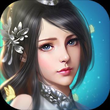 玄仙圣域游戏安卓版-玄仙圣域最新版本下载安装