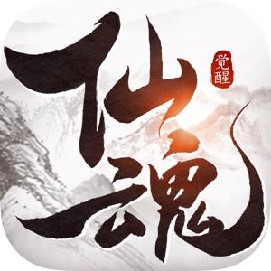仙魂觉醒 V1.7.2 苹果版