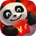 熊猫大侠 苹果红包版