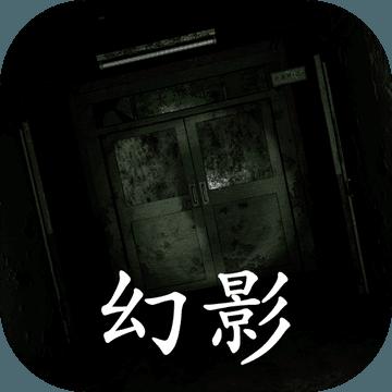 孙美琪疑案幻影