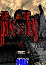 死亡之屋1 手机版