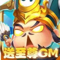 斗魂 苹果GM版