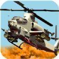 武装直升机飞行任务