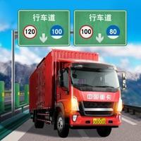 中国遨游模拟器2021 安卓版
