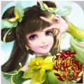 萌仙幻梦 v1.0.9