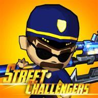 街头挑战者 v1.0.1