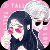 女巨人也要恋爱 v1.3.0