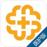掌上北京医院医护版 v1.4.4