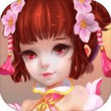 梦幻之歌 v1.0.1